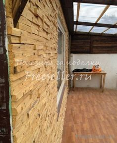 The idea of finishing the wall with wooden mosaic. Wall Cladding, Back Doors, Outdoor Projects, Wood Wall, Homesteading, Tiny House, Building A House, Woodworking, Patio