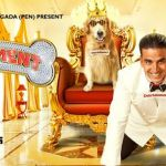 Entertainment which was earlier named as It's Entertainment is all set to hit the theaters on 8th August, 2014. The movie is being directed by debutant duo Sajid & Farhad, who are actually known for writing numerous films and it is being produced by...