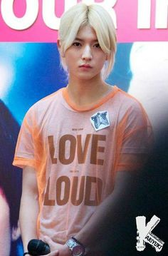 Choi Ren Nu'est