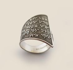 Music Jewelry for Her Sterling Silver and Green Tourmaline Wide Statement Ring Israeli Ring Engraved with Optimistic Lyrics in Hebrew