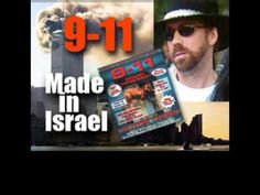 Jewish Fingerprints All Over 9-11