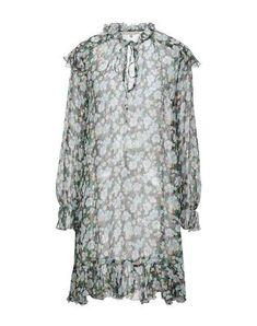Maje Women Shirt Dress on YOOX. The best online selection of Shirt Dresses Maje. Maje Clothing, Crepe Dress, World Of Fashion, Ruffles, Dress Outfits, Floral Design, Short Dresses, Long Sleeve, Green
