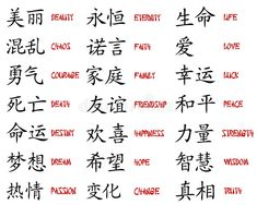 Japanese Kanji Tattoo Designs Tattoos Of And picture 9947 Chinese Letter Tattoos, Chinese Symbol Tattoos, Japanese Tattoo Symbols, Japanese Symbol, Japanese Tattoo Designs, Japanese Kanji, Chinese Symbols, Japanese Tattoos, Japanese Letters Tattoo