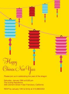 tasseled lanterns chinese new year invitations in lemon picturebook chinese news chinese art