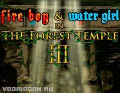 Лесной Храм 3