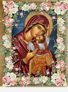 Inspirational Bible Quotes, Jesus Christ, Pray, Mosaic, Disney Characters, Fictional Characters, Lord, Princess Zelda, Faith