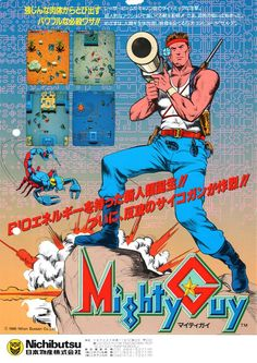 Video Game Posters, Video Game Art, Games Box, Old Games, Cover Pics, Cover Art, Retro Video Games, Retro Games, Pc Engine