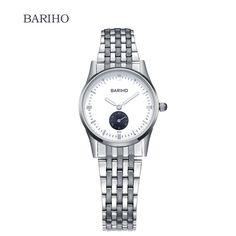 >> Click to Buy << Top BARIHO 30M Waterproof Quartz Men Watch Simple Women Watches Dress Lover's Casual Business Wristwatch Sport Bracelet Clock  #Affiliate