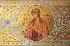 Icon of Anastasia Religious Pictures, Religious Art, Anastasia, Hellenistic Period, Royal King, Family Album, Arabian Nights, King Queen, Christianity