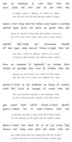 image shayari for aah ko chahiye ek umr asar hote tak kaun jita hai teri zulf ke sar hote tak Lowe has a need for pa. Mirza Ghalib Poetry, Urdu Poetry Ghalib, Poetry Hindi, Iqbal Poetry, Punjabi Poetry, Best Urdu Poetry Images, My Poetry, Poetry Famous, Mirza Ghalib Quotes