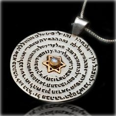 72 Names of God Kabbalah Pendant Made from five metals, according to the Kabbalist formula At the heart of the pendant, a Star of David with a Chrysoberyl (cat's eye) gem. Comes with free Sterling Silver Chain Made in Israel Cats Eye Gem, Pendant Jewelry, Pendant Necklace, Jewish Jewelry, Unique Jewelry, Names Of God, Engraved Necklace, Star Of David, Gold Stars