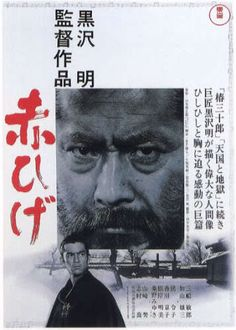Barberousse (1965) de Akira Kurosawa