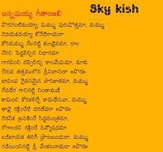 Skykishrain - Anamayya  Podagantivayya Neeku Purushotamma ...........