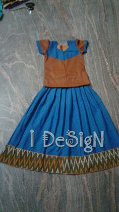 Cotton applique skirt top
