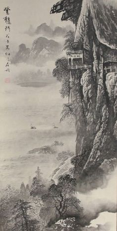 Chinese hanging scroll Landscape calligraphy painting Antique wall art hsky1-181