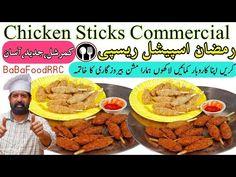 Chicken Sticks   Commercial Chicken Sticks recipe   Easy Ramzan Specil Recipe   BaBa Food - YouTube Baba Food, Baba Recipe, Corndog Recipe, Chicken On A Stick, Ramadan Recipes, Corn Dogs, Food Categories, Food To Make, Sticks