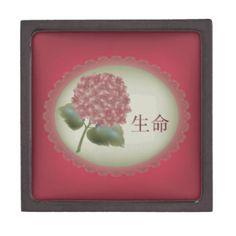 Pink hydrangea bouquet premium keepsake boxes