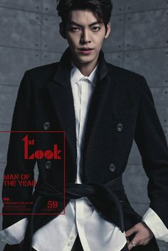 Kim Woo Bin 1st Look Vol. 59 Cover