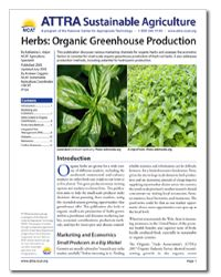 Check out ATTRA's newly updated pub, Herbs: Organic Greenhouse Production! #ATTRA #NCAT #sustainableagriculture #organicherbs