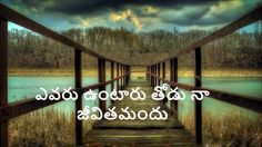 #Yesayya Ninnu Chudalani aasa| Telugu Christian Song with Lyrics