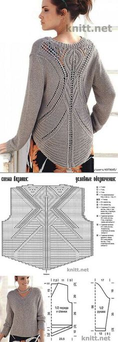 31 super ideas for crochet lace poncho pattern beautiful Crochet Pullover Pattern, Poncho Knitting Patterns, Lace Knitting, Knitting Designs, Knit Patterns, Crochet Lace, Knitting Needles, Tricot D'art, Knit Fashion