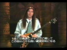 Paul Gilbert - Guitars from Mars - YouTube Paul Gilbert, Guitar Lessons, Mars, Guitars, Audio, Amazon, Big, Youtube, Bread Oven