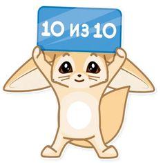 Великолепная туника крючком   OK.RU Little Fox, Luigi, Crochet Top, Mario, Stickers, Fictional Characters, Roses, Tejidos, Sticker
