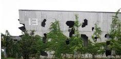 Image result for 王澍平面