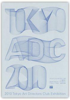 TOKYO ADC 2010 | cardcardcard.com | ショップカードなどのカッコイイカードサンプル
