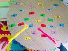 Δραστηριότητα αναγνώρισης συλλαβών, συντονίζουμε αυτάκι με ματάκι! #logotherapy #logotherapist #speechtherapy #speechtherapist Speech Therapy, Special Education, Exercises, Greek, Speech Pathology, Speech Language Therapy, Speech Language Pathology, Exercise Routines, Excercise