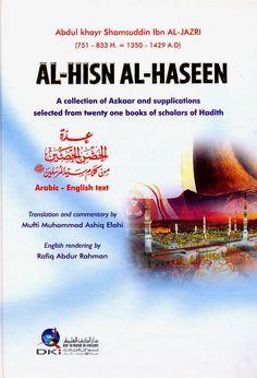 عدة الحصن الحصين [عربي/إنكليزي] AL-HISN AL-HASEEN: 9782745161598: Amazon.com: Books