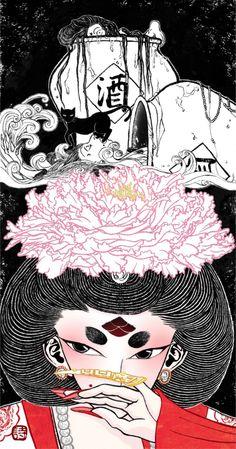 Empress WuZetian 3 by Melody Shi, via Behance