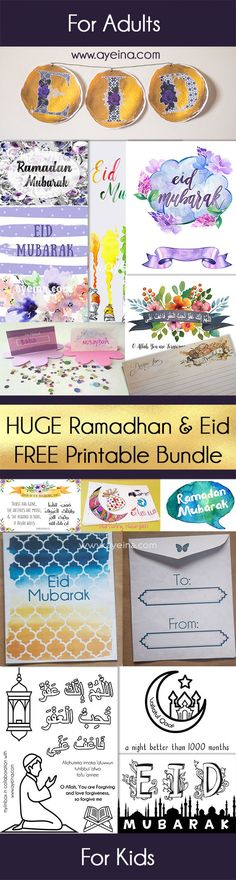 free ramadhan and eid printable bundle for muslim kids and adults for ayeina's email subscribers