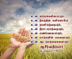 bible vasanam in tamil images