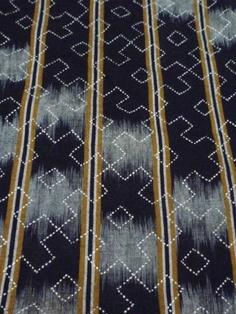 detail Japanese Old Antique Kasuri Stripe Sashiko Indigo Cotton
