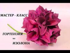 МК гортензия из изолона. Ростовой цветок из изолона