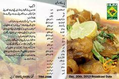 Paye Ka Salan Urdu Recipe – Masala TV