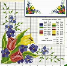 Red & Yellow Tulips and purple pansies corner motif Cross Stitch Boarders, Cross Stitch Rose, Cross Stitch Flowers, Cross Stitch Charts, Cross Stitch Designs, Cross Stitching, Cross Stitch Embroidery, Cross Stitch Patterns, Christmas Embroidery Patterns