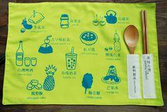 餐墊/第四代/甜品/2012