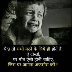 My Attitude Shayari Attitude Quotes For Girls, My Attitude, Girl Quotes, Love Quotes, Shayari In Hindi, Hindi Quotes, Ms Dhoni Wallpapers, Attitude Shayari, Motivational Picture Quotes