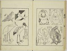 hokusai's ryakuga haya-oshie Japanese Art Styles, Japanese Art Modern, Japanese Drawings, Japanese Patterns, Japanese Prints, Hokusai, Altered Book Art, Japanese Illustration, Japanese Painting
