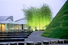 Center for Advanced Science and Technology in Japan by PWP Landscape Architecture