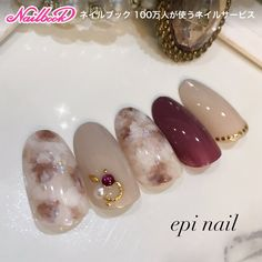 Autumn / Winter / Office / Bridal / Hand-Fuji City, Shizuoka Prefecture, Nail Design of Epi Nail Nail Tip Designs, Marble Nail Designs, How To Do Nails, Fun Nails, Office Nails, Exotic Nails, Nail Jewels, Gel Nails At Home, Japanese Nail Art