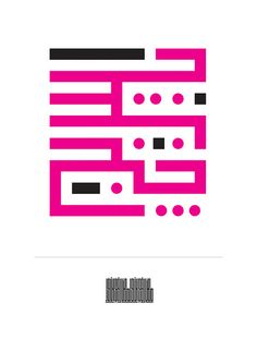 Square Kufic by Muiz Anwar