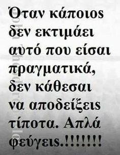 Φωτογραφία του Frixos ToAtomo. Greek Quotes, Notes, Wisdom, Math Equations, Thoughts, Humor, Studios, Crafts, Report Cards