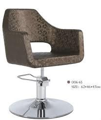 Exclusive designs look saloon chair