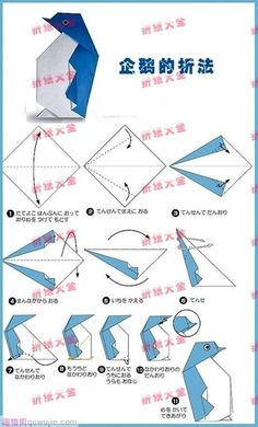 Origami Simple Penguin