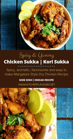 Chicken Sukka | Kori Sukka is Mangalorean style aromatic, flavoursome and delicious dry chicken recipe. This side dish perfectly pairs with rice and dal. #yummyfood #chicken #easyrecipe #tasty #homecooked #gharkakhana #pinterest #indian #chickenrecipe #delicious #spicy via @lubnakarim