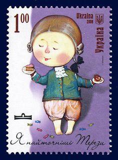 Stamp of Ukraine s888 - Гапчинская, Евгения Геннадиевна — Википедия