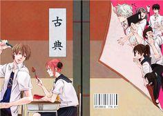 /Gin Tama/#1559639 - Zerochan; OkiKagu